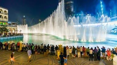 بحلول 2020.. الإمارات تستحوذ على سياحة الترفيه بالمنطقة