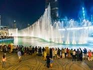 """طفرة سياحية.. 20 مليون زائر لـ""""الإمارات"""" في 2017"""