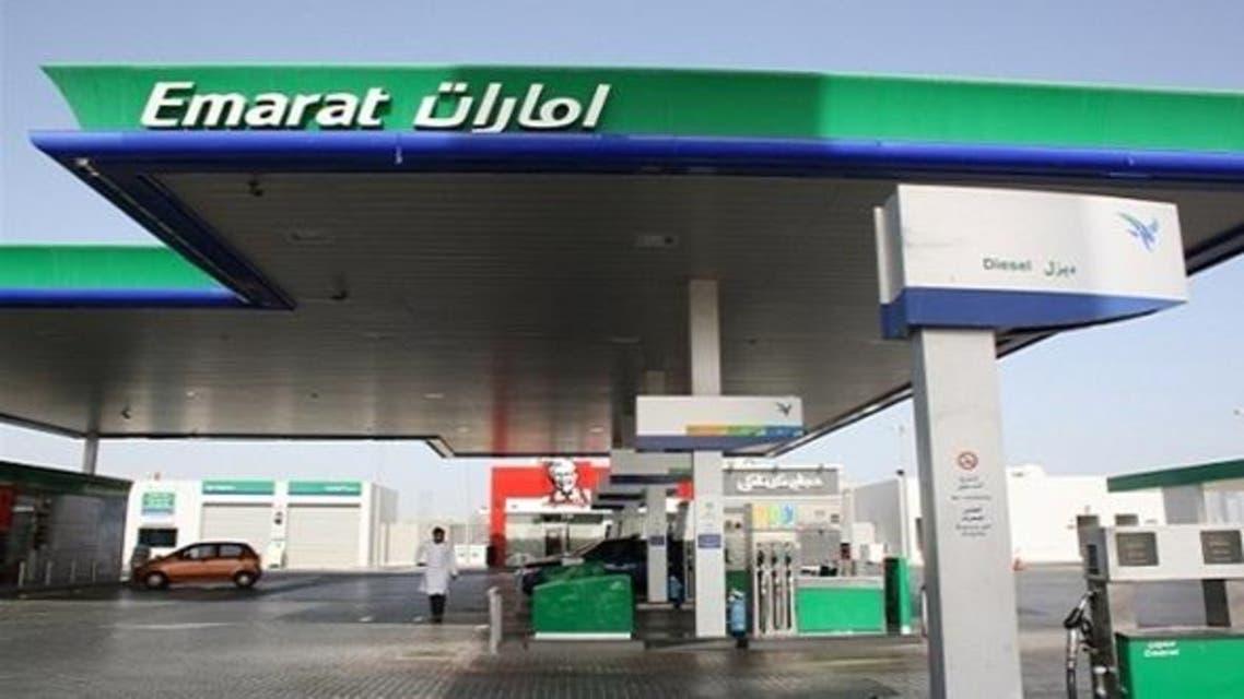 وقود امارات