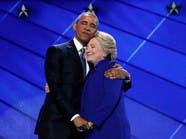 """صورة أوباما وهيلاري و""""العناق الديمقراطي"""""""