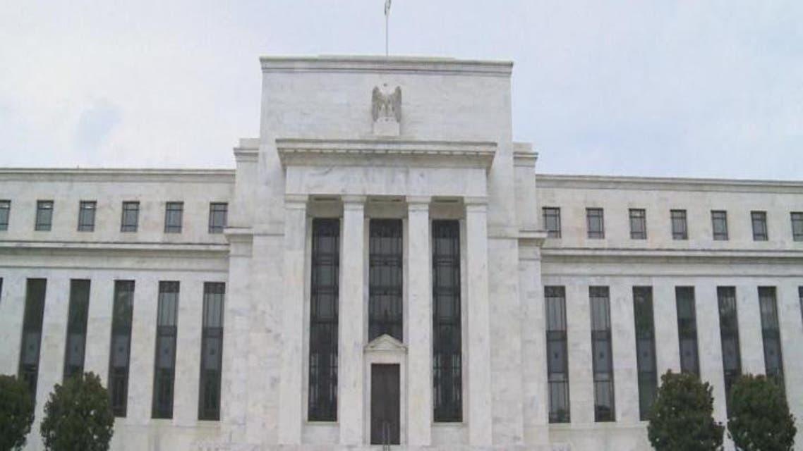 THUMBNAIL_ الفدرالي يبقي أسعار الفائدة دون تغيير