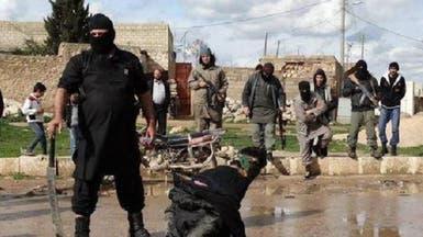 سوريا.. داعش يعدم 24 سورياً في قرية بجانب منبج