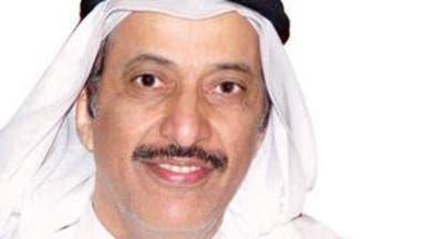 وفاة عبدالله العسكر عضو مجلس الشورى السعودي