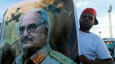 Libya's General Haftar: From captivity and exile to 'conqueror of terrorism'