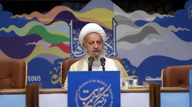 مرجع إيراني: المهدي المنتظر يستخدم الصحن الطائر
