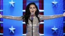 Katy Perry 'Roars' for Hillary Clinton at Democratic convention