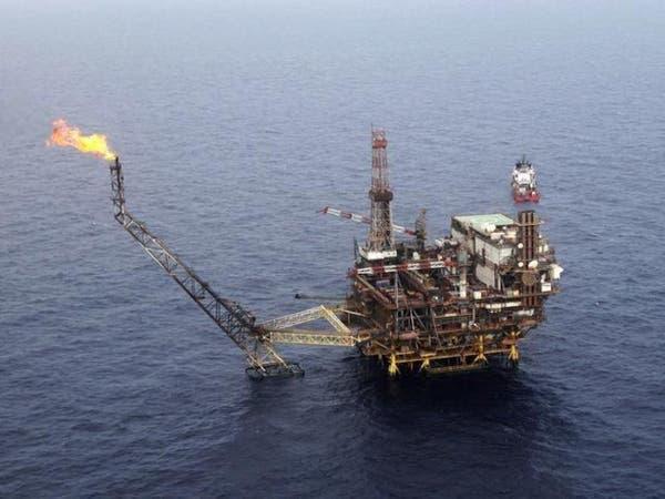 مجموعة نفطية نمساوية تقلص استثمارها بـ223 مليون دولار