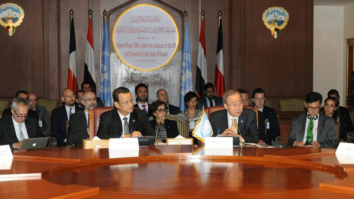 In this Sunday, June 26, 2016 photo released by the Kuwait Ministry of Information and made available Monday, June 27, U.N. Secretary General Ban Ki-moon, center right, talks with a member of the Yemeni delegation during the Yemeni Peace Talks in Kuwait (File Photo: Kuwait Ministry of Information via AP)