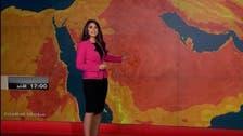Al Arabiya's weather presenter: People are used to the summer heat