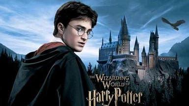 المؤلفة رولينج تعود لعالم هاري بوتر بسلسلة قصص قصيرة