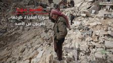 امریکی سی آئی اے متحدہ شام کے مستقبل کے بارے میں ناامید
