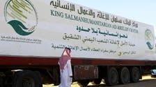 Saudi donates $140 billion in global humanitarian aid