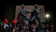 'Traitors' Cemetery' reserved for Turkey's coup plotters