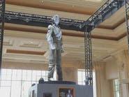 مايكل جاكسون في سيرك دي سولاي بلاس فيغاس