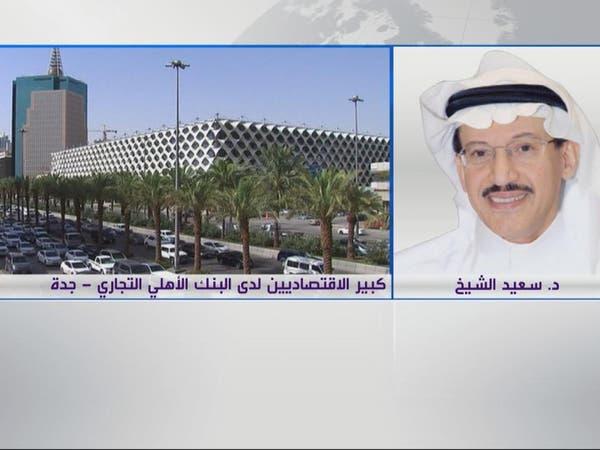 الشيخ للعربية: تقرير صندوق النقد أشاد باقتصاد السعودية