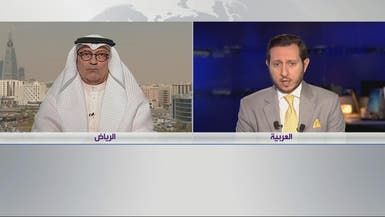 العلمي للعربية: السعودية نجحت بأهم 3 مؤشرات اقتصادية