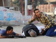 الإعدام لـ 13 إخوانياً قتلوا مساعد مدير أمن الجيزة