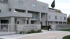 بھارت کی جیلوں میں کوئی سعودی موجود نہیں: سعودی سفارت خانہ