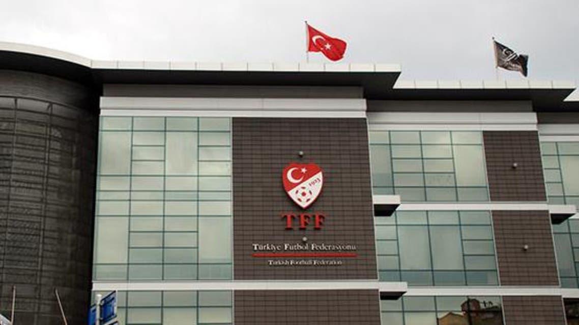 اتحاد كرة القدم التركي
