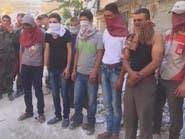 المعارضة تكذّب الأسد وتنفي استسلام عناصرها في حلب