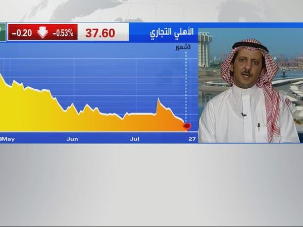 """خبير لـ""""العربية"""": 86.7% معدل القروض للودائع بالسعودية"""