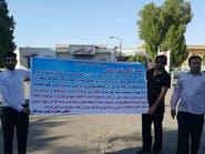 احتجاجات في الأهواز بعد وفاة 6 مواطنين بإهمال طبي