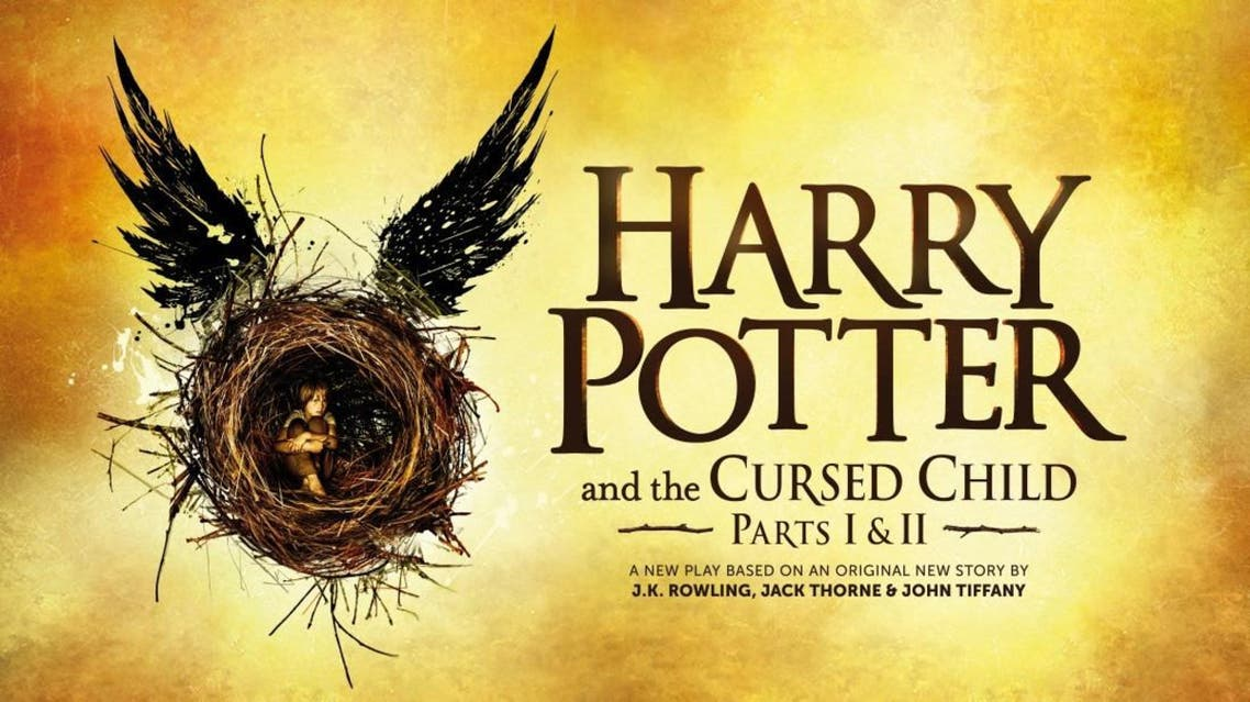 Harry Potter and the Cursed Child (Photo courtesy: Harry Potter and the Cursed Child)
