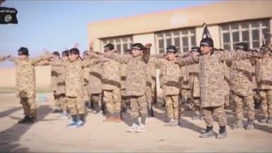 داعش يغذي الأطفال في سوريا والعراق بأفكار التطرف