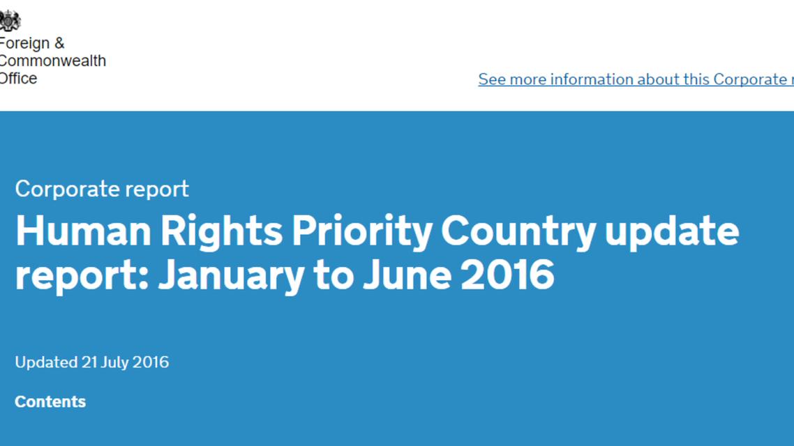 تقرير الخارجية البريطانية بشان حقوق الإنسان في إيران