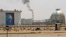 Saudi Aramco confident full output from Khurais to resume by end of Sept