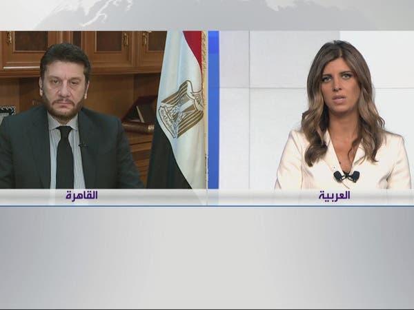 مصر تتوقع 15 مليار جنيه من حل نزاعات الضرائب