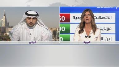 الأسهم السعودية تغلق مرتفعة بعد 9 جلسات متراجعة