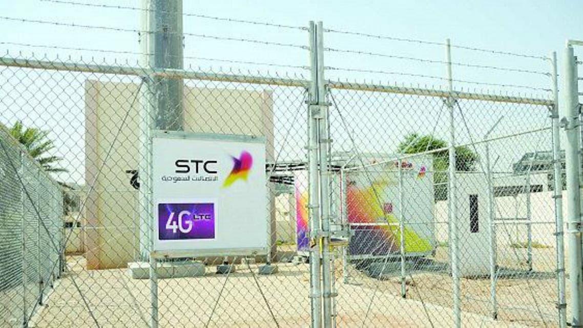 أبراج اتصالات - STC