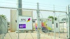 السعودية تلزم شركات الاتصالات بمشاركة أبراج الشبكات