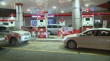الكويت ترفع أسعار البنزين بنسب تصل لـ80% سبتمبر المقبل