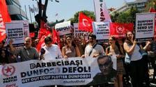 Turkey protests against German ban on Erdogan speech