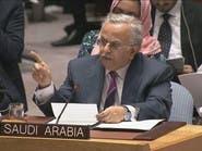 المعلمي: النظام وحلفاؤه يدمرون سوريا