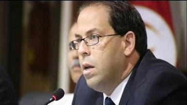تونس.. الإعلان عن حكومة الشاهد نهاية الأسبوع