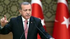 تركيا تطالب الاتحاد الأوروبي بموقف واضح من انضمامها