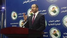 Iraqi parliament speaker rejects 'farce' claims he 'extorted' a minister