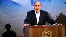 US, Israel narrow differences for new defense talks