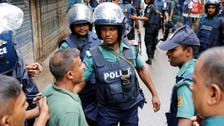 Bangladesh offers reward for top missing Islamists