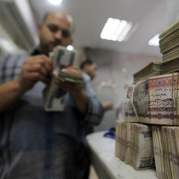 تحويلات المصريين بالخارج 7.8 مليار دولار بـ 3 أشهر