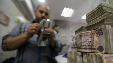 هل تجبر أزمة الدولار مصر على إغلاق شركات الصرافة ؟