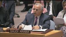 السعودية لمجلس الأمن: إيران تخرق القرار 2216 ويجب صدها