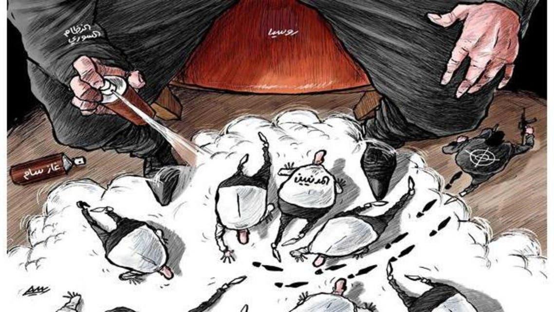 رسمي - الشرق الاوسط