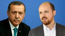 ایردوآن کے بیٹے پر منی لانڈرنگ کا الزام ، اٹلی اور ترکی کے بیچ کشیدگی