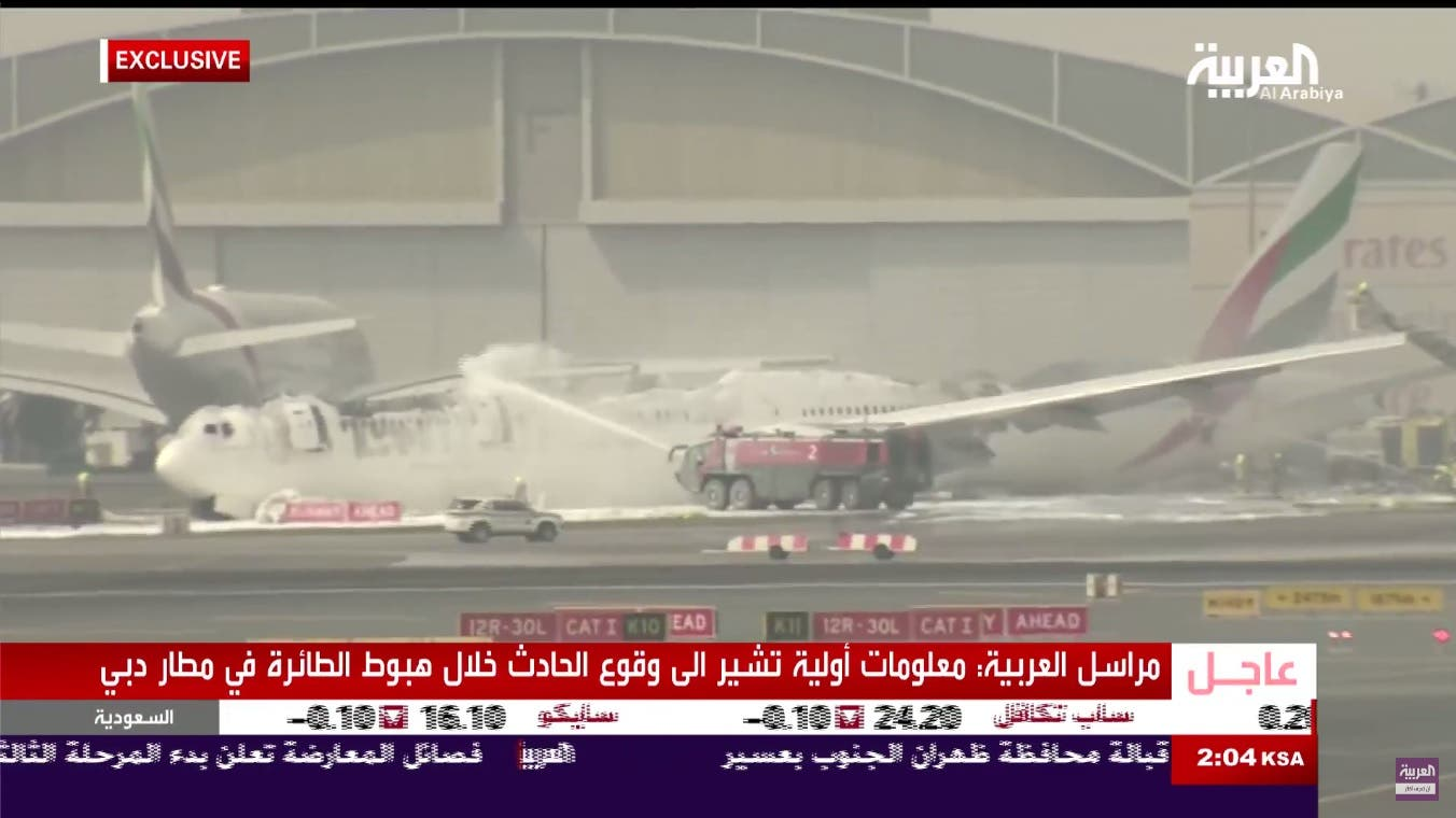 Emergency response teams at the airport fully extinguished the fire on the plane nearly two hours after the crash-landing. (Al Arabiya)