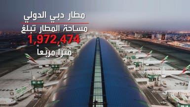 مطار دبي الدولي.. قصة نجاح و65 مليون مسافر سنوياً