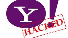 عرض بيانات 200 مليون حساب تابع لشركة ياهو للبيع